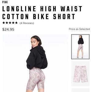 NWT Bike Short VS PiNK